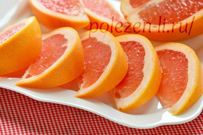 Фото грейпфрут нарезанный дольками