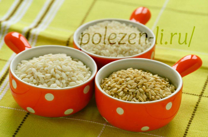 Фото зерен риса в блюдце