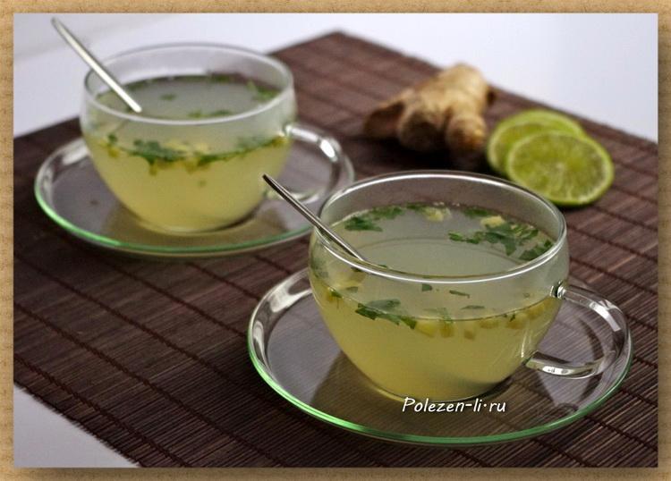 зеленый чай лимон имбирь